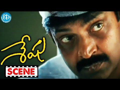 Sheshu Movie - Dr Rajasekhar Nice Scene