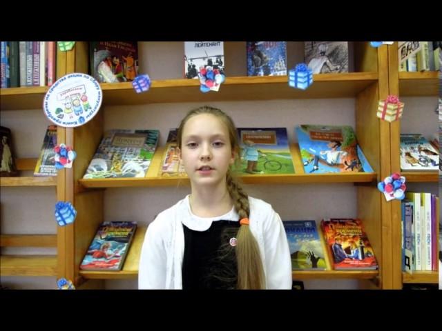 Изображение предпросмотра прочтения – ЕлизаветаМихеева читает произведение «Свинья под дубом» И.А.Крылова