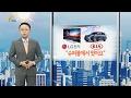 [기업기상도] 기회 살린 기업 vs 덫에 걸린 기업 / 연합뉴스TV (Yonhapnews TV)