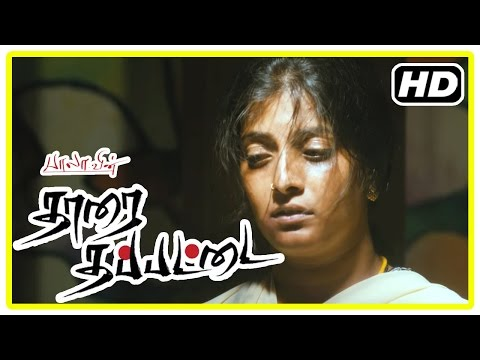 Tharai Thappattai Movie | Scenes | Varalakshmi To Become Foster Mother | Suresh