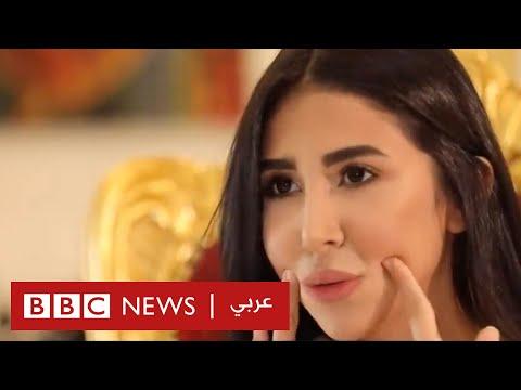 حقن الفيلر: هل تعلمين المخاطر؟  - نشر قبل 3 ساعة