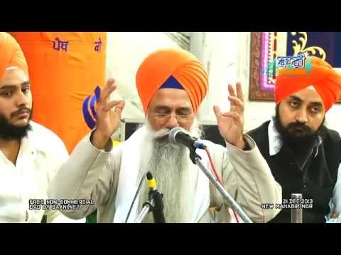 Giani-Gurdev-Singhji-Austrailawale-At-Mahavir-Nagar-On-21-December-2014