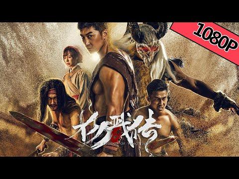 【奇幻古装】《封魔纪之杨戬传-the-legend-of-yang-jian-》——战斗是男人的本能|full-movie|谢闻轩/代庭睿/陈奕汐/侍宣如