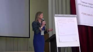 Огулова Ольга. Конференция Ижевск 2015