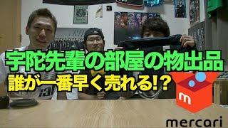 チャンネル登録、高評価よろしくお願いします!! 【Twitter】 宇陀 htt...