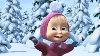 Маша и Медведь (Masha and The Bear) - Праздник на льду (10 Серия)(Подпишись на Машу в Инстаграм: http://instagram.com/mashaandthebear/ http://youtube.com/MashaBearEN - now watch in english! http://mashabear.com ..., 2010-08-10T09:10:32.000Z)