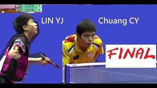 [TT 2017] Taiwan National final Chuang CY- Lin YunJu (TPE Harimoto) English Translated