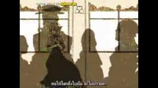Aku no meshitsukai Thai Sub
