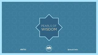Pearls of Wisdom: Islamic Guidance on Celebrating the New Year 9