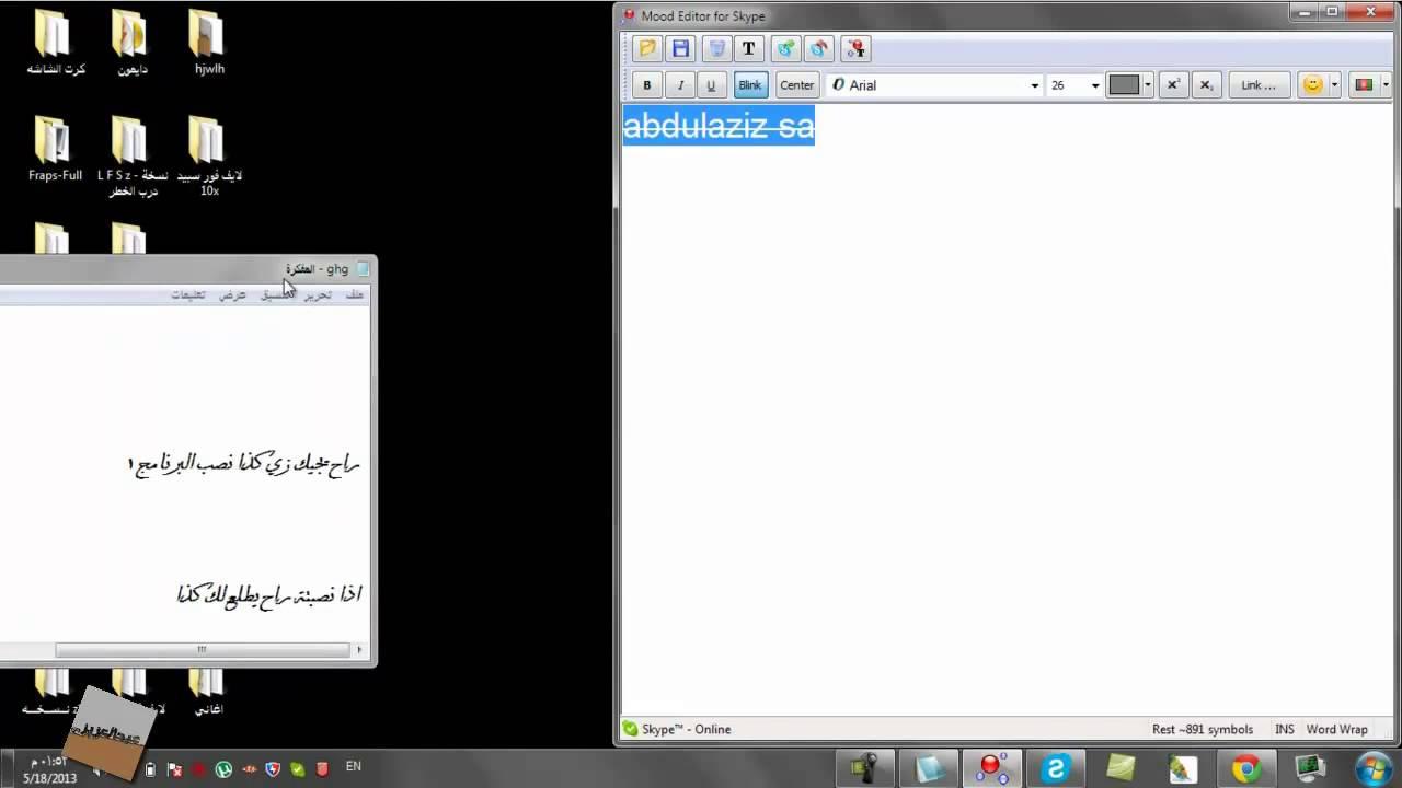 Skype TextMood v - AutoIt Example Scripts - AutoIt Forums