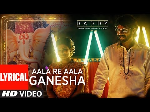 daddy:-aala-re-aala-ganesha-song-with-lyrics-|-ganesh-chaturthi-special-2017