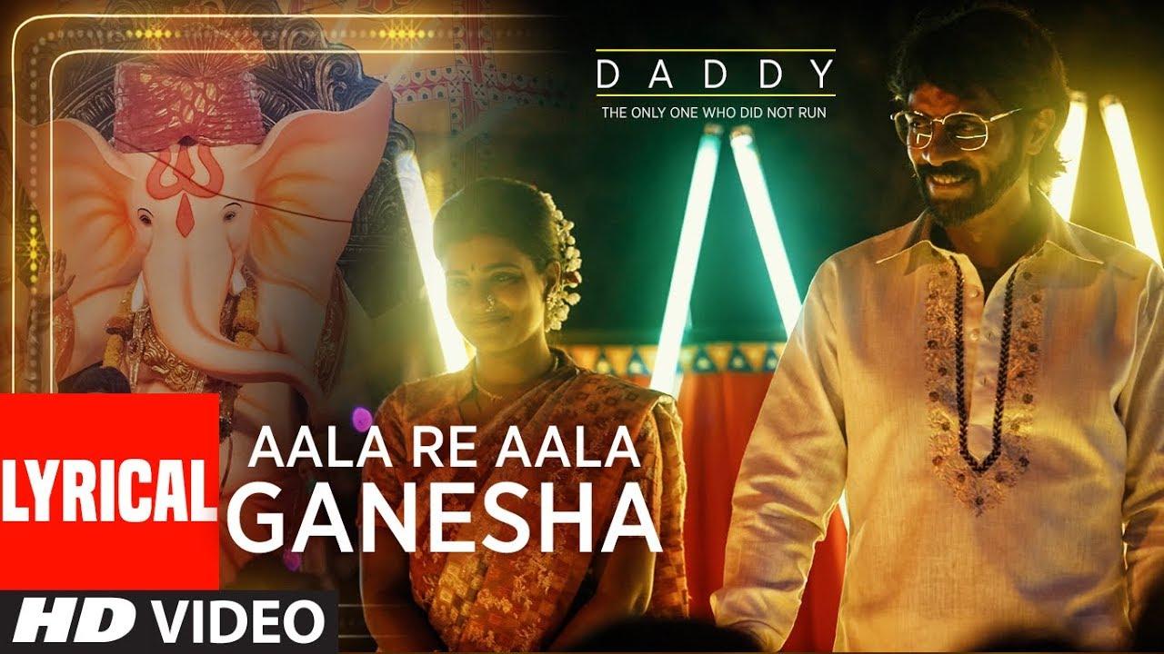 Daddy: Aala Re Aala Ganesha Song With Lyrics | Ganesh Chaturthi Special 2017