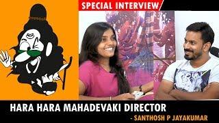 ''أبي شاهدت هذا الفيلم'' هارا Mahadevaki مخرج الفيلم سانثوش P. جاياكومار