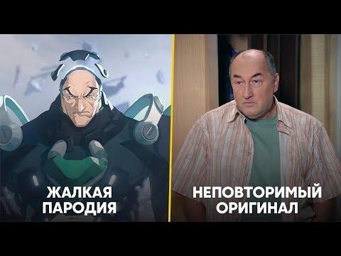 История героя: Николай Петрович (Сигма)