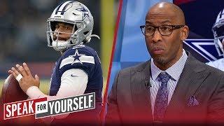 'Jerry Jones is disrespecting Dak' — Bucky Brooks | NFL | SPEAK FOR YOURSELF