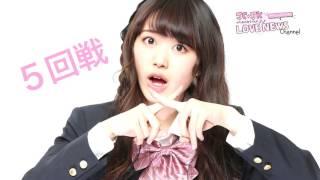 2017年3月1日(水)発売 LOVE berry vol.6 好評発売中♪ 表紙はモーニン...
