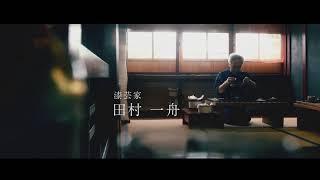 Seiko Presage Craftsmanship PV 2018 (full ver.)