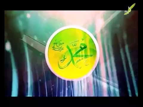 Beautiful Farsi Nasheed about the Ten Companions
