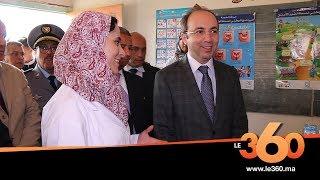 Le360.ma •وزير الصحة يقدم حصيلة برنامج