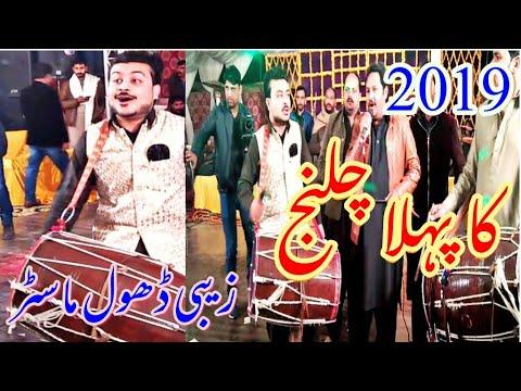 Dhola Sanu Pyar Diyan Nashya Te Laa ] Zabi Dhol Master ] Desi Dhol Beats ] 2019