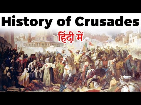 History Of Crusades, Holy War Between Christians And Muslims For Jerusalem