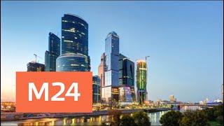 Погожий весенний день ожидается в столице в четверг - Москва 24