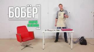 Обивка кресла своими руками. Mr-newdivan.ru(перетяжкадиванов #заменаобивки #заменапролона #заменакожи #обивкамебели #обивкатканями #обивкастула #Обив..., 2016-06-08T06:37:41.000Z)