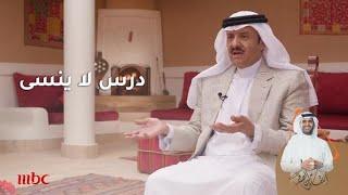 الدرس المحفور في ذاكرة الأمير سلطان بن سلمان