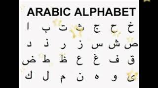 ALPHABET SONG ARABIC   NO COPYRIGHT   ANGELA ARGANA