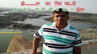 Piya Tose Naina.......karaoke........पिया तोसे नैना लागे रे