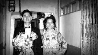 《下一站.再愛你》插曲 - 天使的翅膀 香港版 MV