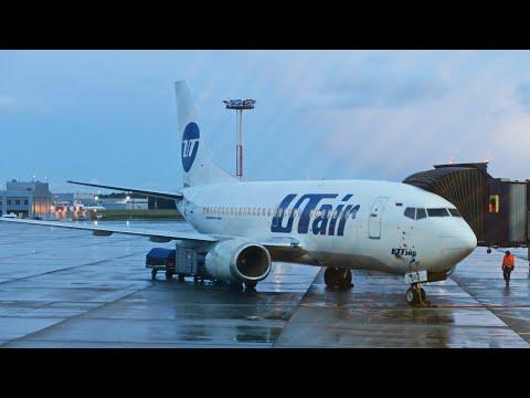 Boeing 737-500 а/к Utair | Рейс Ханты-Мансийск - Москва