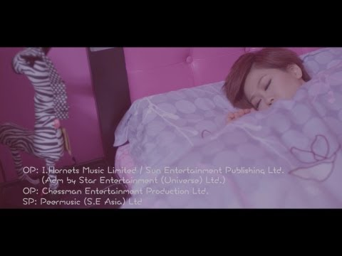 陳慧敏 Vivian Chan - 排隊 (Official Music Video HD)