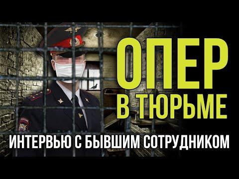 МЕНТЫ - ОТРИЦАЛЫ / КАК СИДЯТ МЕНТЫ / ЗОНА БС