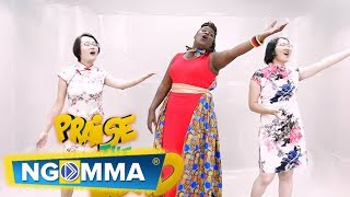 Mukama Yebasibwe by Vicky Kitonga (Chebaibai) -  :- SMS 8630476 TO 811 (SKIZA CODE)