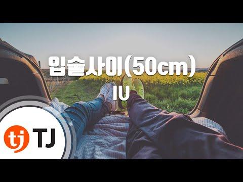 Between The Lips 입술사이(50cm)_IU 아이유_TJ노래방 (Karaoke/lyrics/romanization/KOREAN)