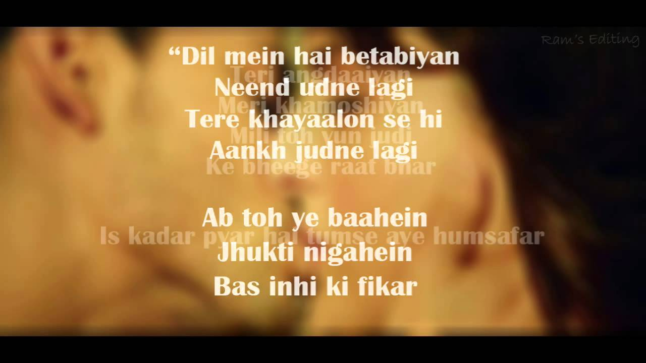 iss qadar pyar hai tumse ae humsafar song download