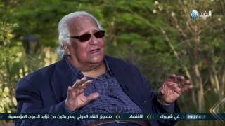 السيد ياسين: جماعة الإخوان لن تعود لحكم مصر مطلقاً