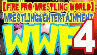 【WWF】Wrestling&Entertainment#4【FIRE PRO WRESTLING WORLD】