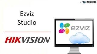 ezviz studio