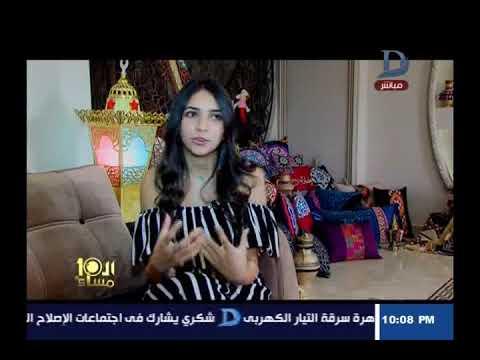 العاشرة مساء مع وائل الإبراشى وحوار مع أسرة ضحايا حادث الرحاب حلقة 26-5-2018 thumbnail