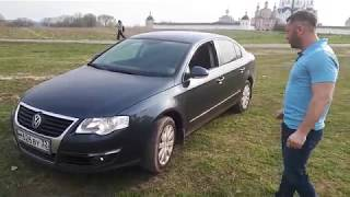 volkswagen Passat B6 (VW) отзыв - обзор тестдрайв владельца