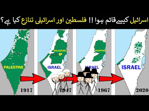 Creation Of Israel - History |  Israeli-Palestinian Conflict Explained (Urdu/Hindi)