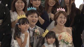 ハッピーターン 日本縦断ドリームリレー 夢第4弾 完結篇
