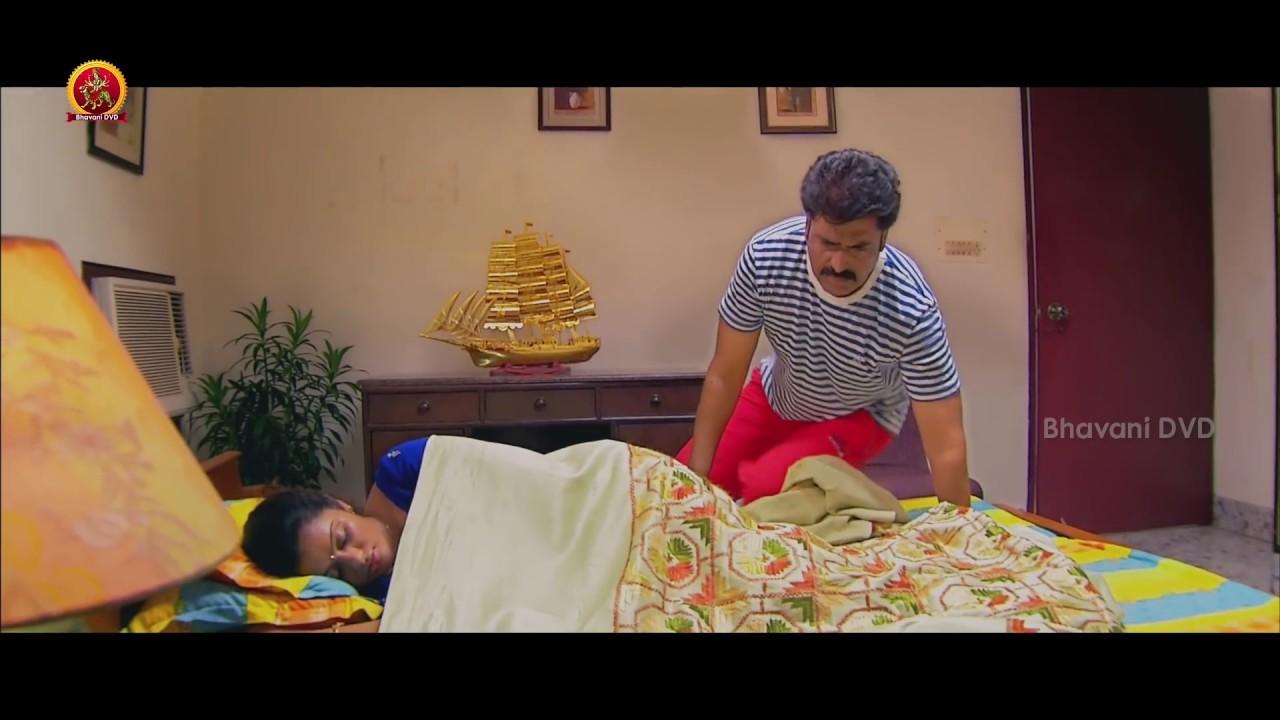 Download Telugu  Latest Movie Scene|| Bhavani Movies