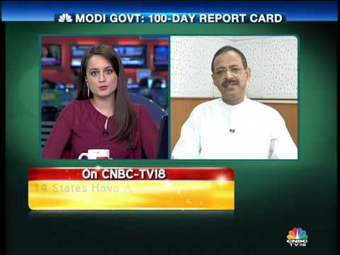 Bazaar - Anil Swarup, Additional Secretary, CCI