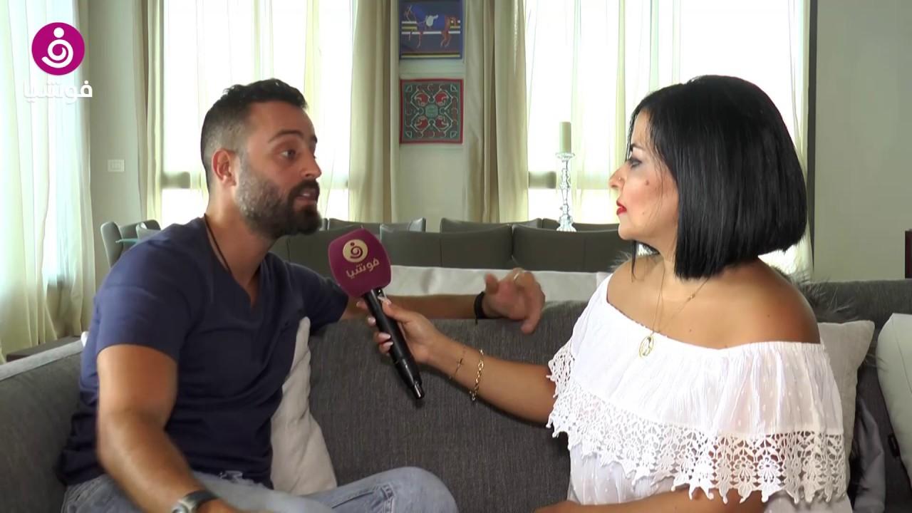 سعد رمضان يروي تفاصيل أزمته الصحية لفوشيا: لدي مشكلة منذ أكثر من عام ونصف!