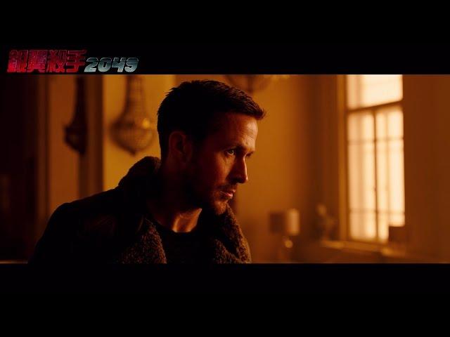 銀翼殺手2049 Blade Runner 2049 - 電影
