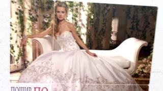 """Интернет магазин """"Я Невеста!"""" Астрахань. Свадебные платья"""