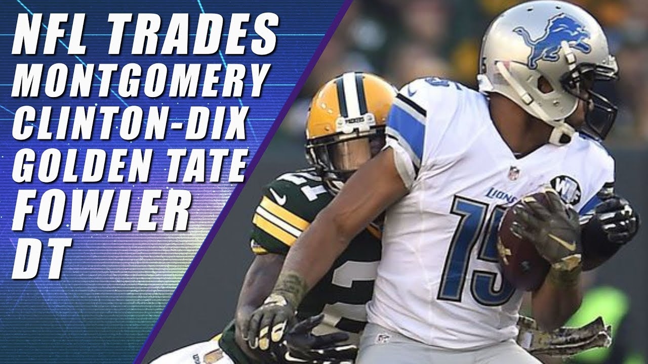 NFL Trade Deadline  Golden Tate d4fe242e9